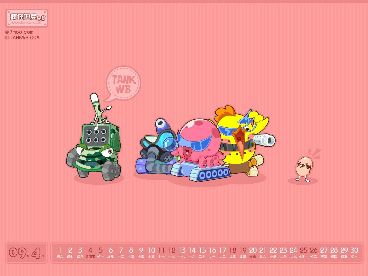 可爱无极限《疯狂坦克wb》精美壁纸下载-网页游戏