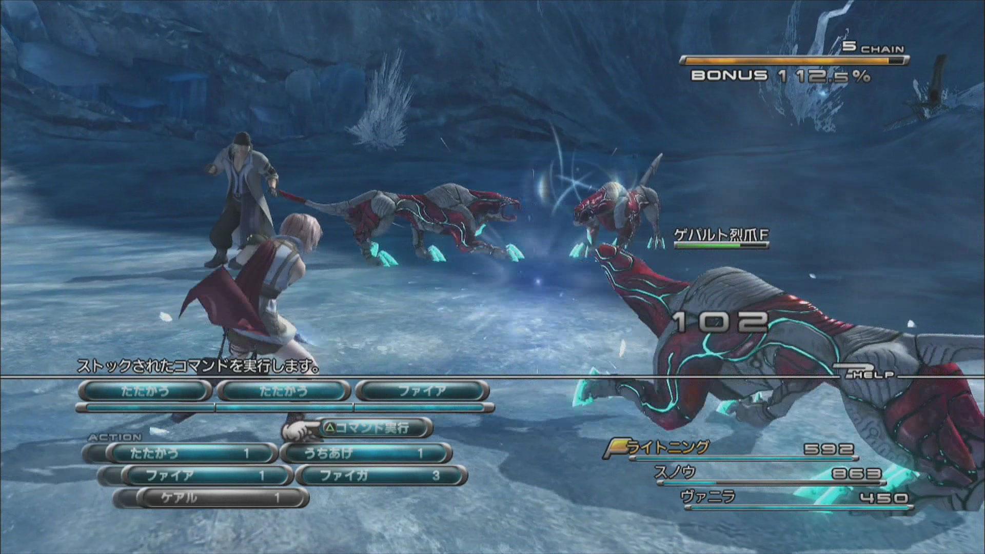 最终幻想13 公布海量游戏新画面