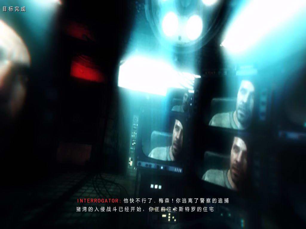 游侠星恒 使命召唤7 黑色行动 0.9版中文汉化补丁已经发布 ...